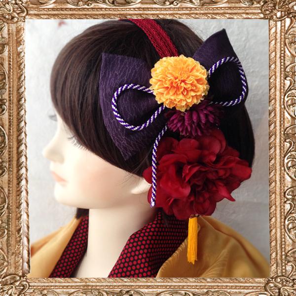 和装 髪飾り 成人式 はいからさんの夢見るカチューシャ
