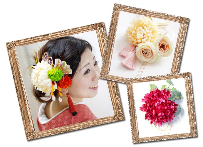 髪飾り 手鞠菊