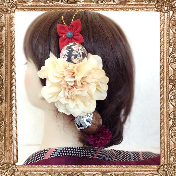 和装 髪飾り 卒業式 レトロ鞠のハイカラお蝶夫人