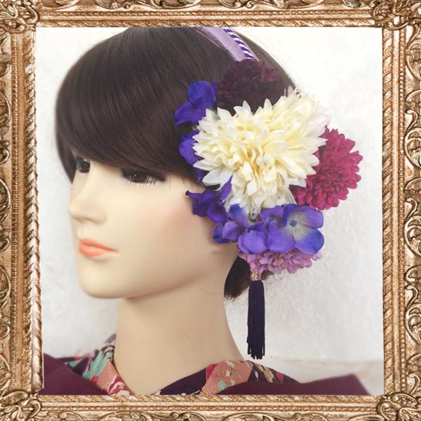 和装 髪飾り 大正ロマン はんなり乙女の花しだれ和紙カチューシャ