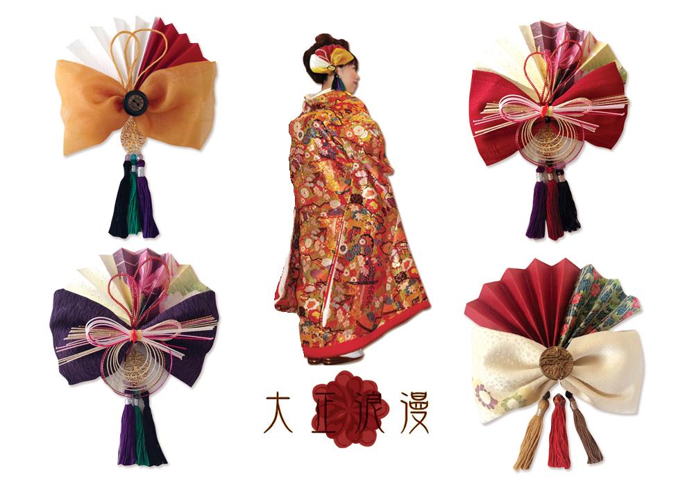 着物に合わせた色調整から作られる美しいトータルコーディネート