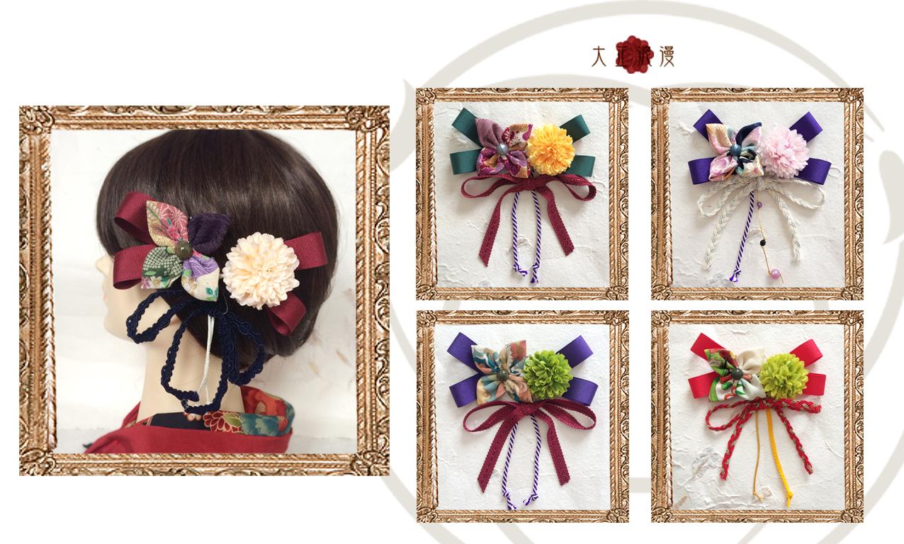 和装 袴 髪飾り 卒業式 お呼ばれ はいからさんのゆらゆら蝶々コーム 全4種