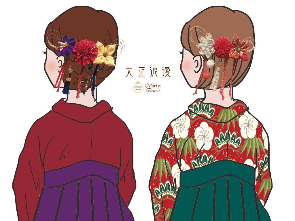 卒業式 袴 髪飾り