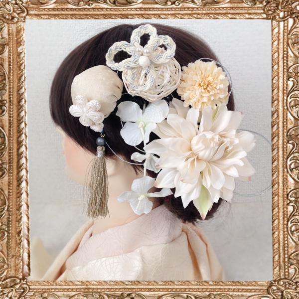和装 髪飾り 結婚式(和婚)やまとなでしこのポンポンかんざしセット【純白の花嫁】