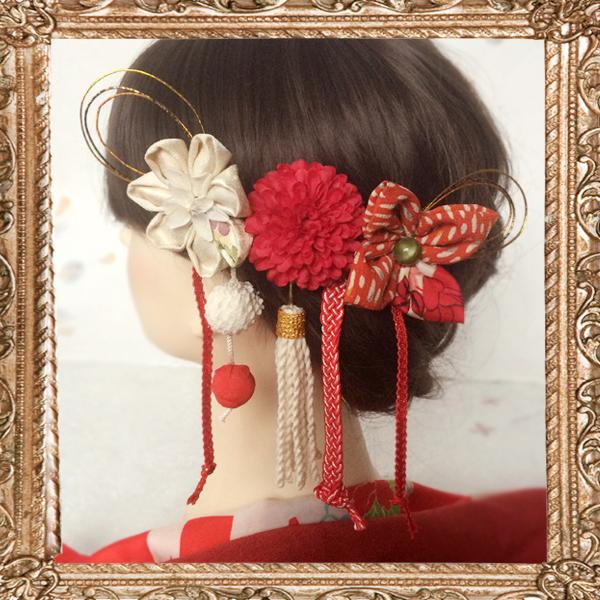 和装 髪飾り 結婚式(和婚)はいから御祝いしだれ細工