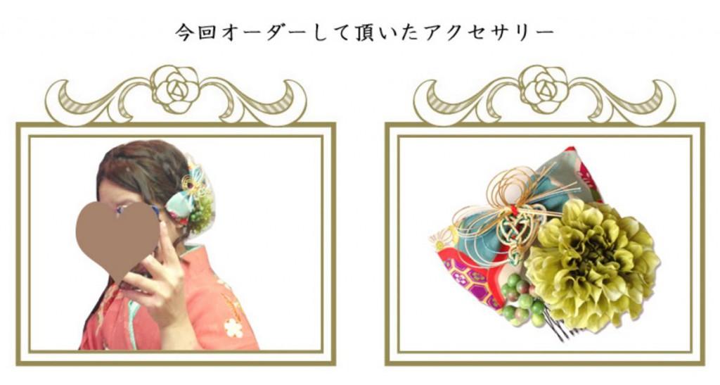 着物と合わせた髪飾り画像