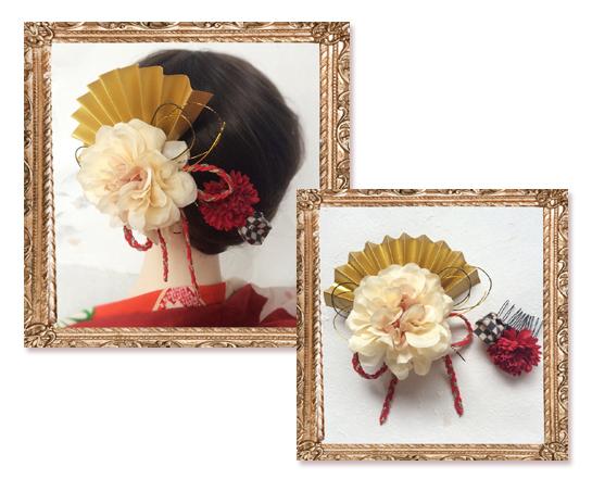 和装 髪飾り 成人式 大正ロマン 粋なはいから扇飾り(花の舞)