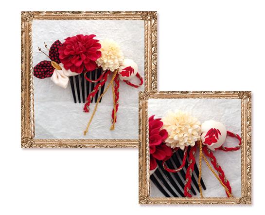 和装 髪飾り 結婚式(和婚)なでしこのおでかけ櫛コーム(御祝いの日)
