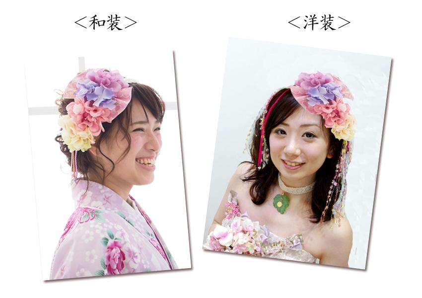 紫陽花やダリアをつかった和洋どちらでもお使い頂ける感じの髪飾り画像