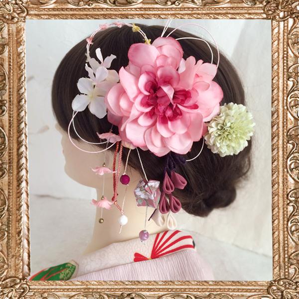 15-4はんなり乙女の恋する花飾り(ゆらゆらとはんなり美人)
