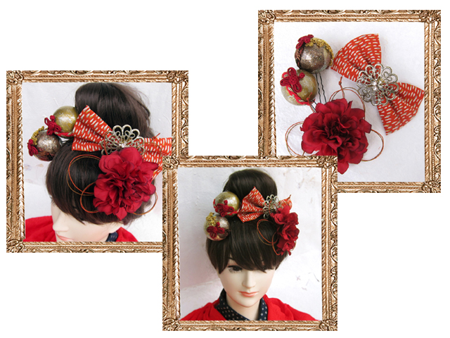 和装 髪飾り 成人式 ハイカラ鞠レトロ美人セット(黄昏のロマン)