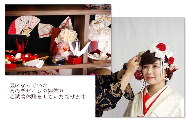 桜サロンの白無垢の髪飾りサンプルの写真またはたくさんの花嫁にあわせる髪飾りの集合写真