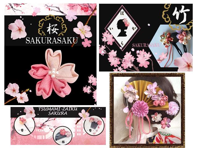 ★①桜の形をしたつまみ細工画像UP★