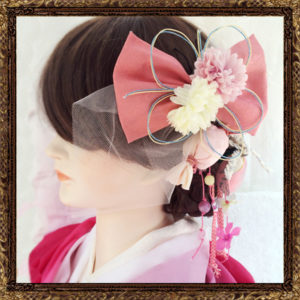 和装 髪飾り 卒業式 小梅ちゃんのふわっと御祝いセット