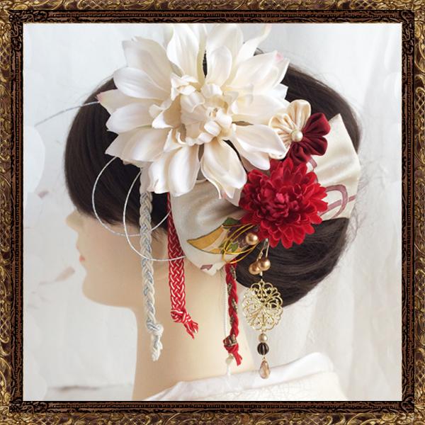 和装 髪飾り 結婚式(和婚)お蝶夫人のハレの日の御祝い