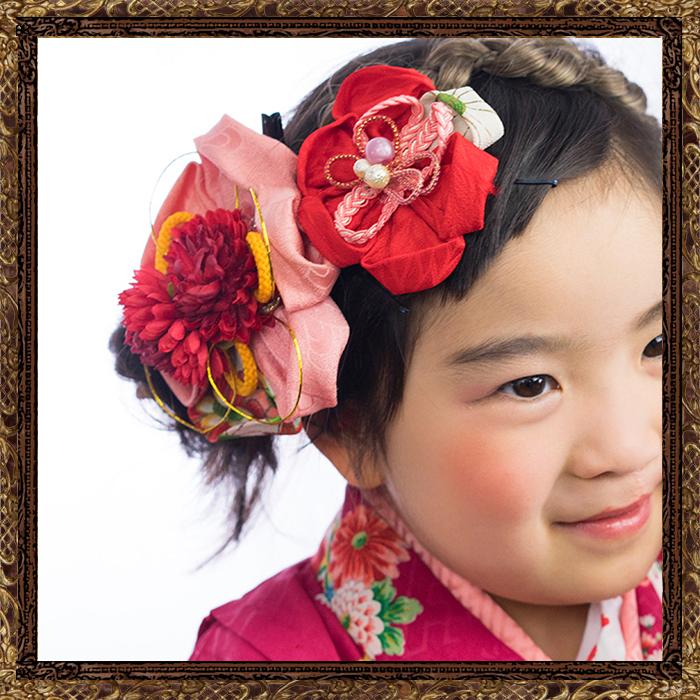 和装 髪飾り 七五三 大正ロマン 小梅ちゃんの花咲く飾り