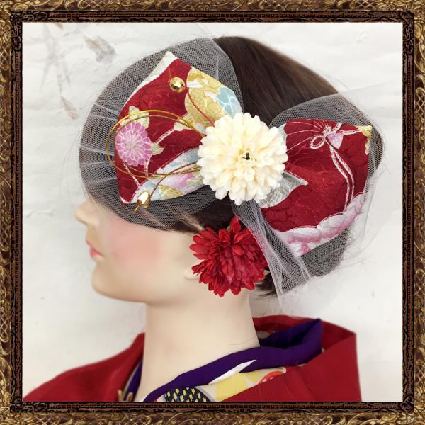 洋風素材(チュール)ミックス:和装 髪飾り 成人式 ふわりひらり大人のチュールリボン