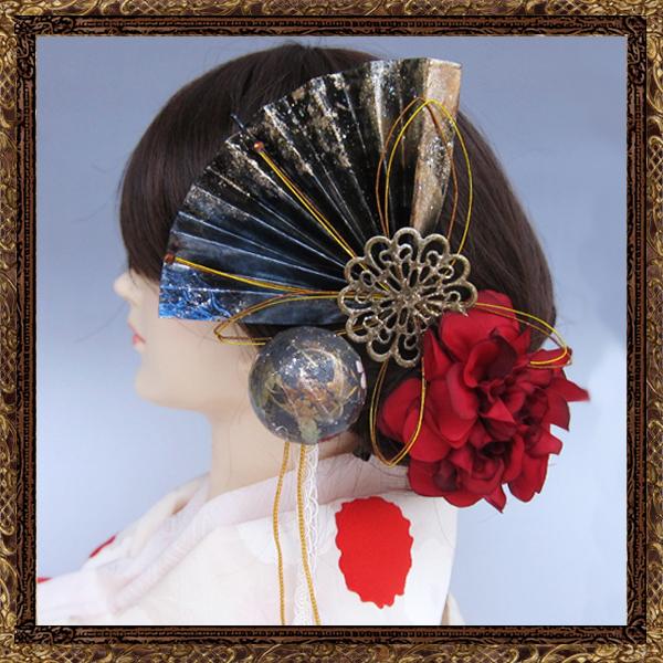 和装 髪飾り 成人式 漆黒の光輝き 粋なはいから扇飾り(朧月夜)