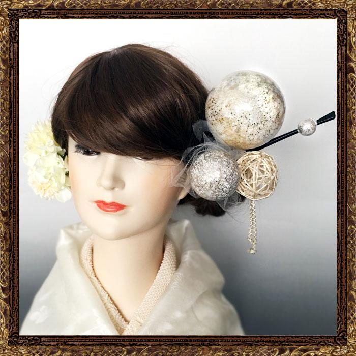 和装 髪飾り 結婚式(和婚)寿ヘッドドレス 純白のモダン鞠盛惑星