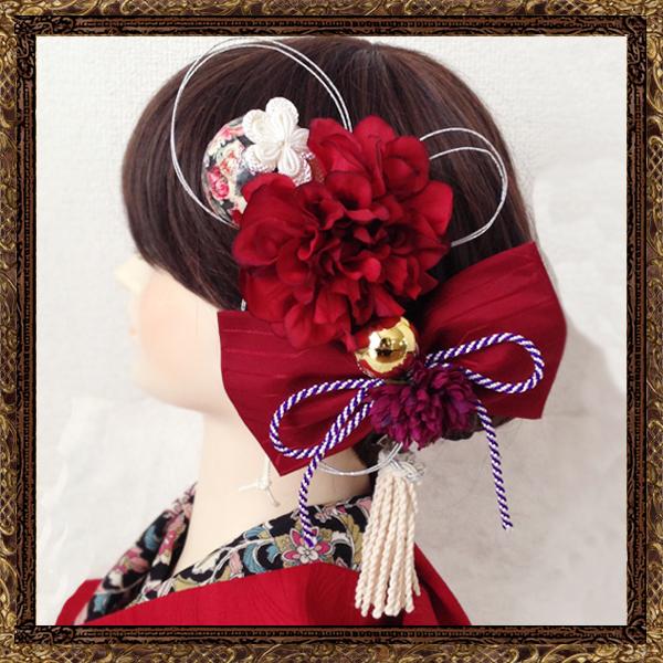 和装 髪飾り 成人式 モダンなハイカラレトロ鞠和細工飾り(可憐な乙女)