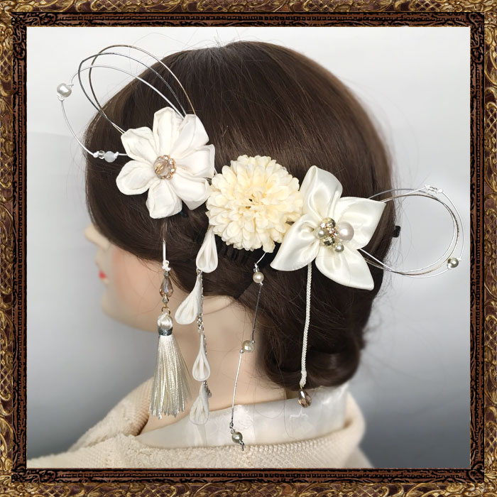 和装 髪飾り 結婚式(和婚)純白の花嫁の美しだれ細工