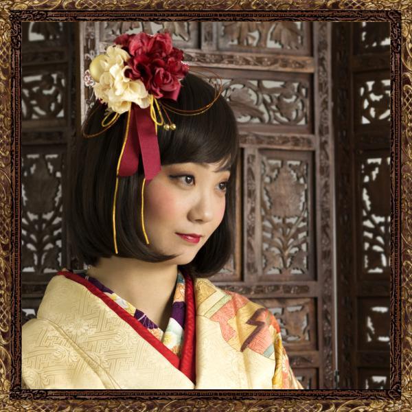 和装 髪飾り 成人式 大正ロマン なでしこのおめかし花鞠ボンネ 寿 ハレの日彩り