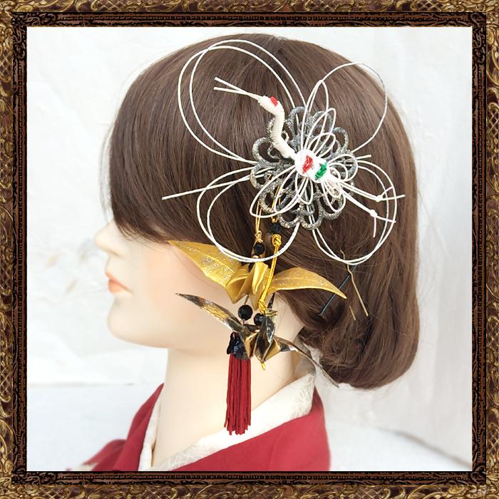 和装 髪飾り 成人式 御祝い水引細工(飛翔の鶴)