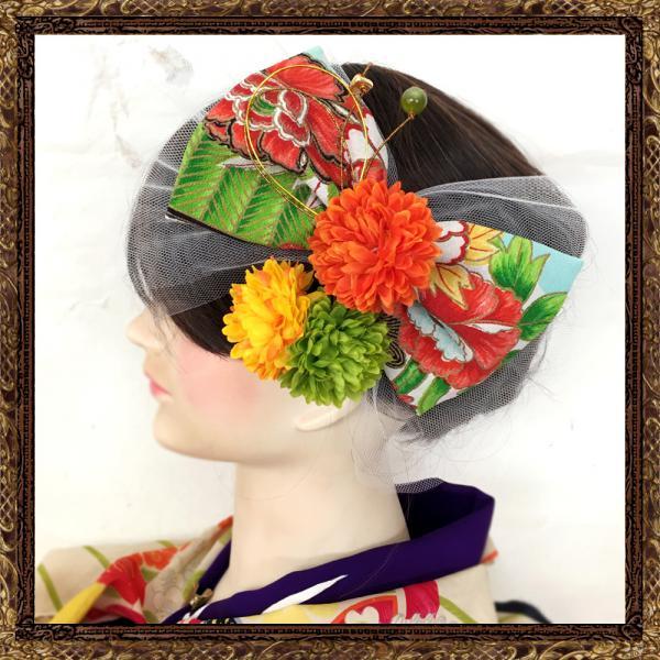 和装 髪飾り 成人式 ふわりひらり大人のチュールリボン 彩色の古典調べ