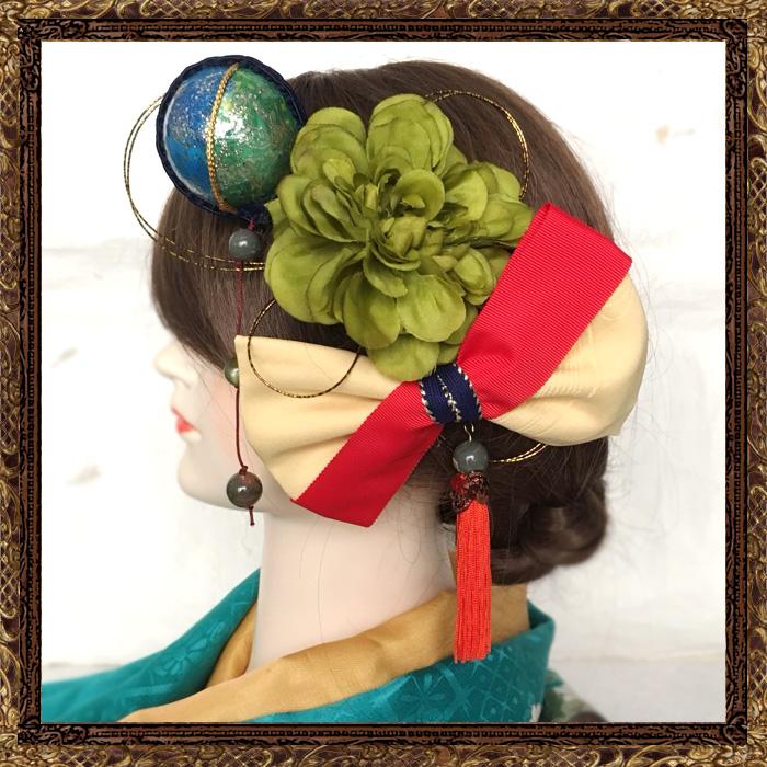 和装 髪飾り 成人式 ハイカラレトロ鞠和細工飾り(古典)