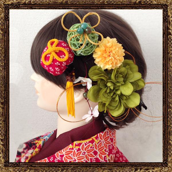 和装 髪飾り 成人式 やまとなでしこのポンポンかんざしセット【古都に咲く花爛漫】