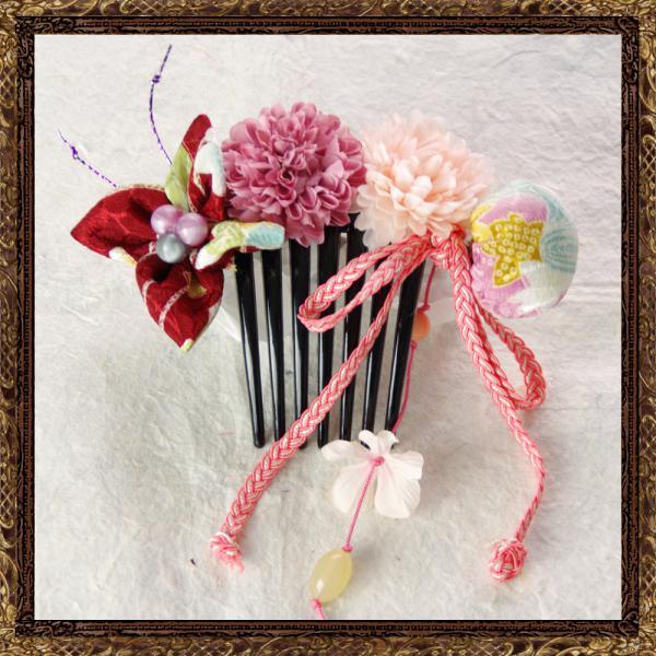 和装 髪飾り 七五三 なでしこのおでかけ櫛コーム(乙女の花咲く)