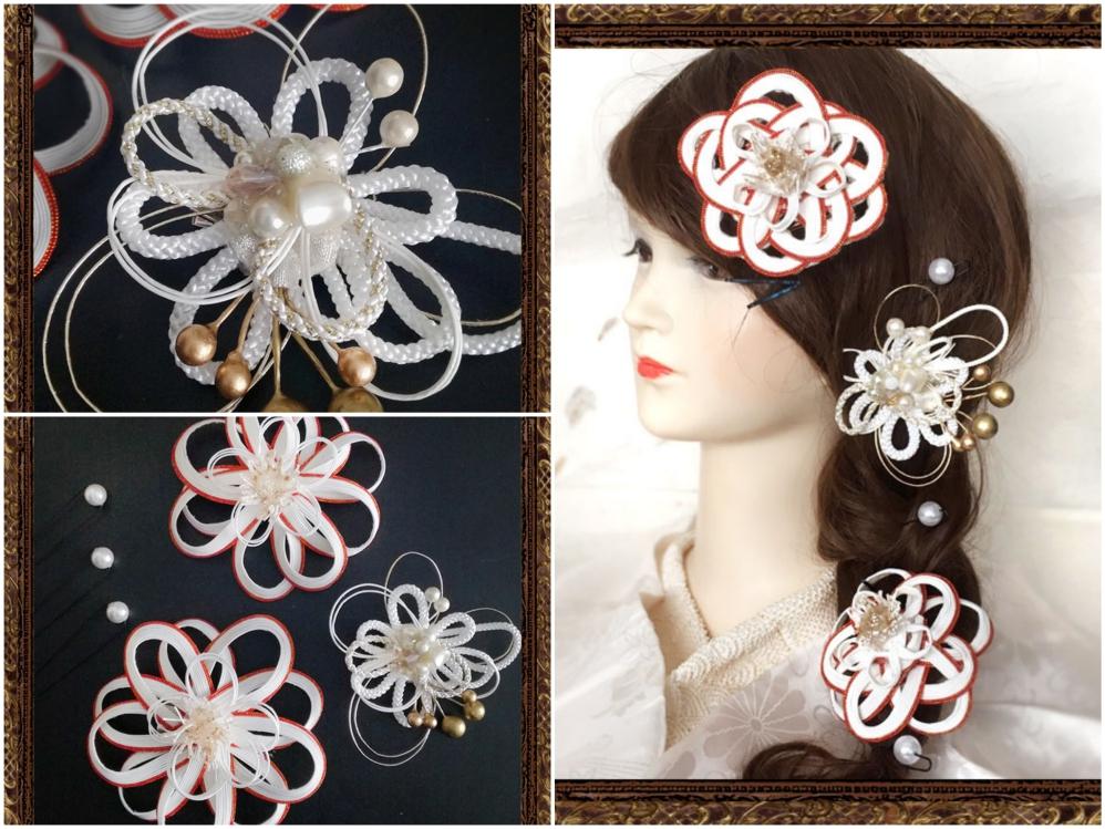 和装 髪飾り 結婚式(和婚)お花水引細工と和ビジューの飾り