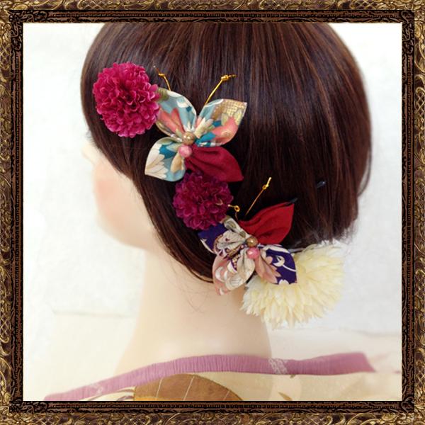 和装 髪飾り 成人式 お蝶夫人の髪飾り