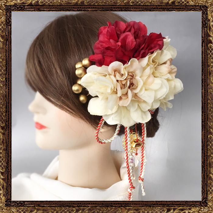 和装 髪飾り 成人式 鞠ブーケ飾り(寿)