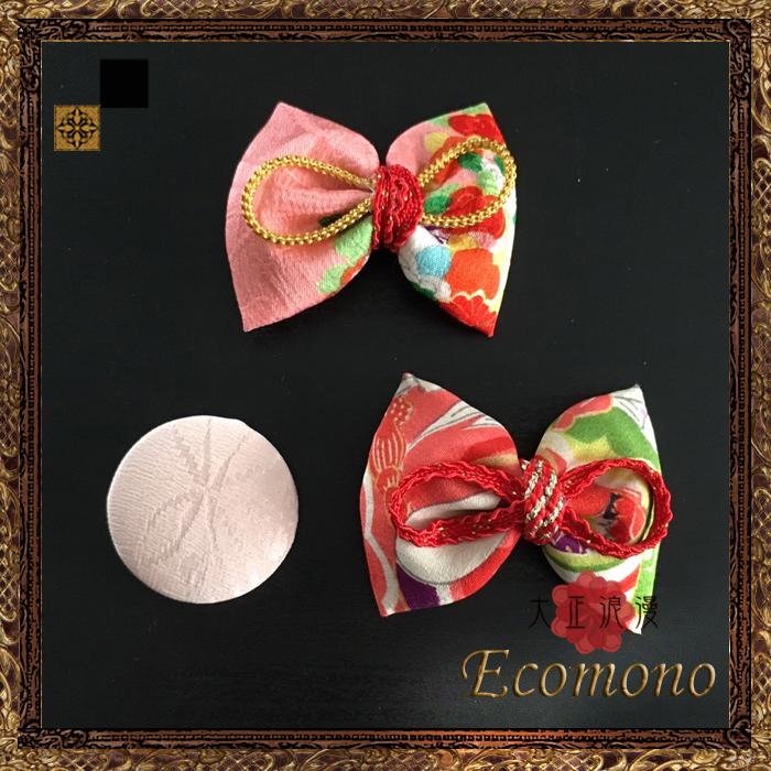 東京 鎌倉 和小物 和雑貨 Ecomono miniリボン