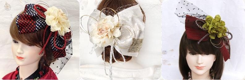 和装 髪飾り 成人式 大正ロマンリボンネット