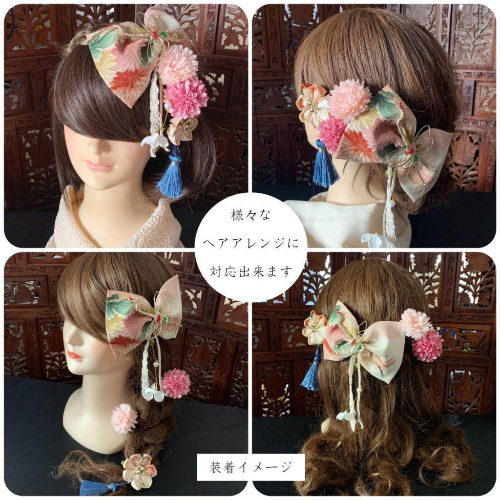リボン、お花(2.3個)、つまみ細工の3つのセットになっている髪飾り