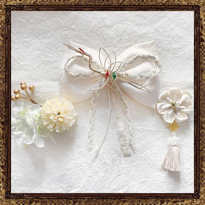 和装 髪飾り 結婚式(和婚)大人なアンティークリボンの京美人飾り (純白の花嫁)