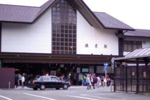 自然に恵まれた景色や名所を訪れる鎌倉散策