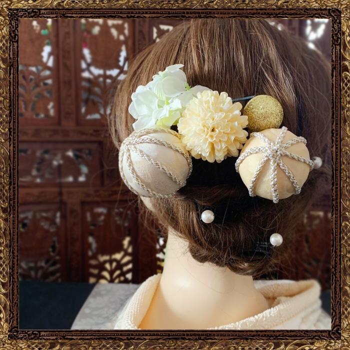 和装 髪飾り 結婚式 和婚 布玉の美し手毬飾り